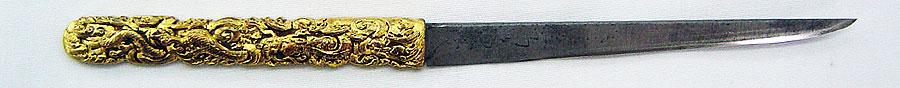伝 相州総宗(刀身2)