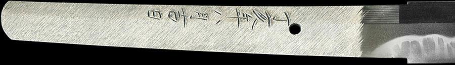 肥後国赤松太郎兼裕作 写 清麿(刀身2)