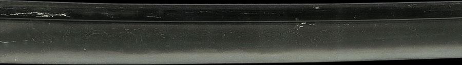 日本刀 備前国長船祐定作・備州長船則光 文正元年八月日(刀身2)
