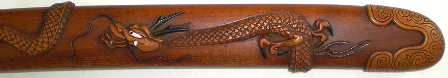 日本刀(脇差) 伝 相州綱廣 (刀身2)