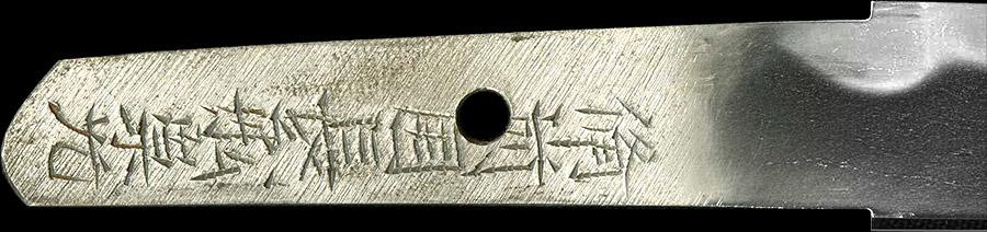 日本刀(短刀) 備前国長船宗光(刀身1)