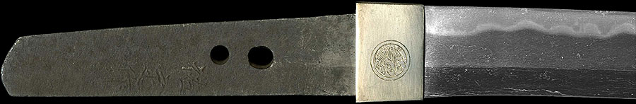 日本刀(脇差)祐定作(刀身1)