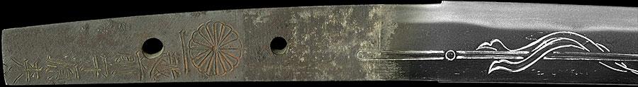 日本刀(脇差)菊一越前守源来(信吉)(刀身1)