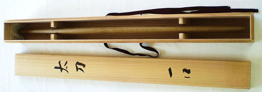 日本刀  河内國平製之刻印(刀身2)