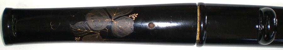日本刀  伝 兼元(刀身2)