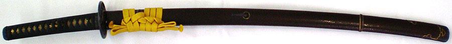 日本刀  伝 古三原(刀身2)