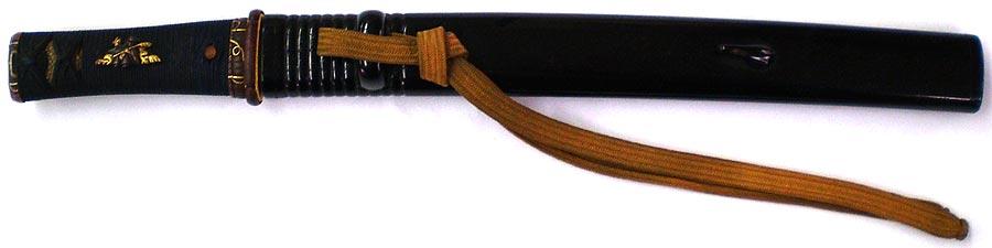 日本刀  兼房(刀身2)