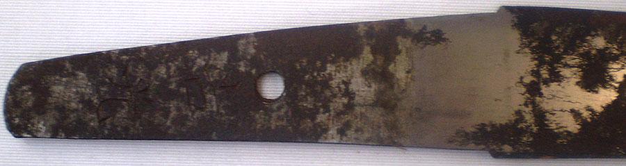 日本刀  吉光(刀身3)