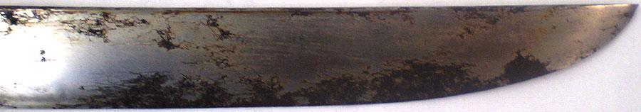 日本刀  正(不明)(刀身3)
