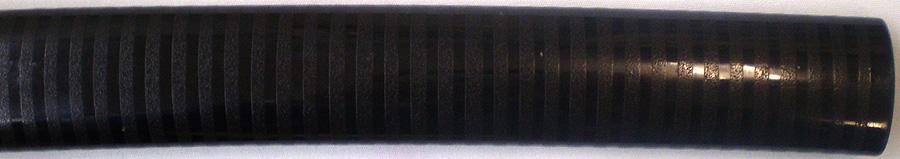 日本刀  兼元(刀身2)