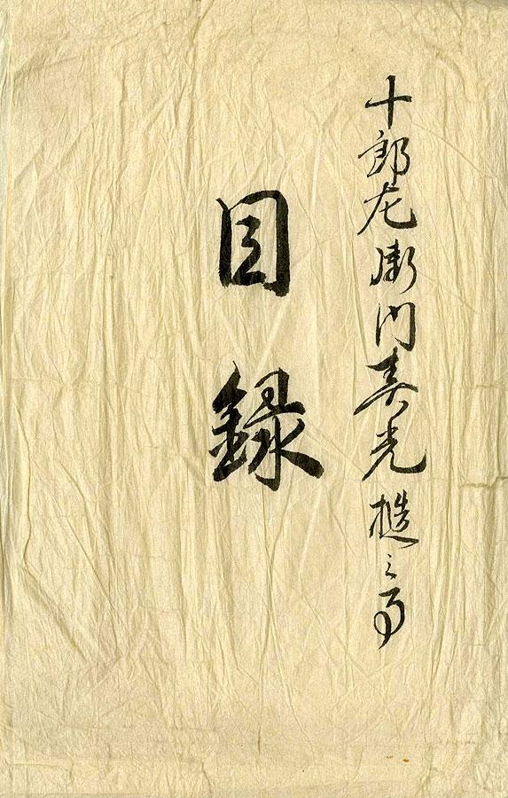 日本刀  備前國住長船十郎左衛門尉春光作(刀身2)
