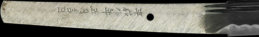 日本刀  藤原兼房(二十五代)(刀身2)