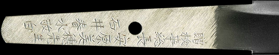日本刀  清水忠次作(贈検事総長安原美穂先生)(刀身1)