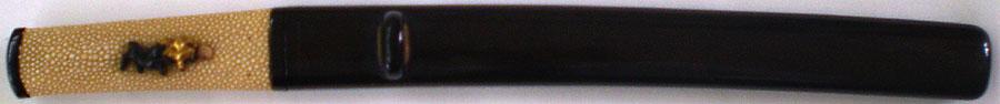 日本刀  兼栄(刀身2)