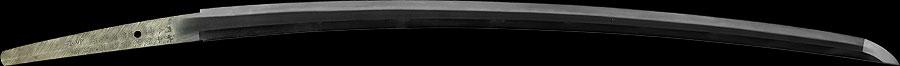 日本刀  於大阪水竜子源貞重門人龍神太郎源貞行合作(全体1)