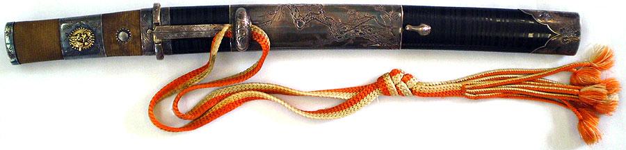 日本刀  冬廣(刀身2)