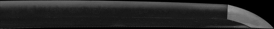 日本刀  和泉守盛綱(刀身3)