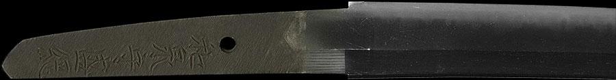 日本刀  和泉守盛綱(刀身1)