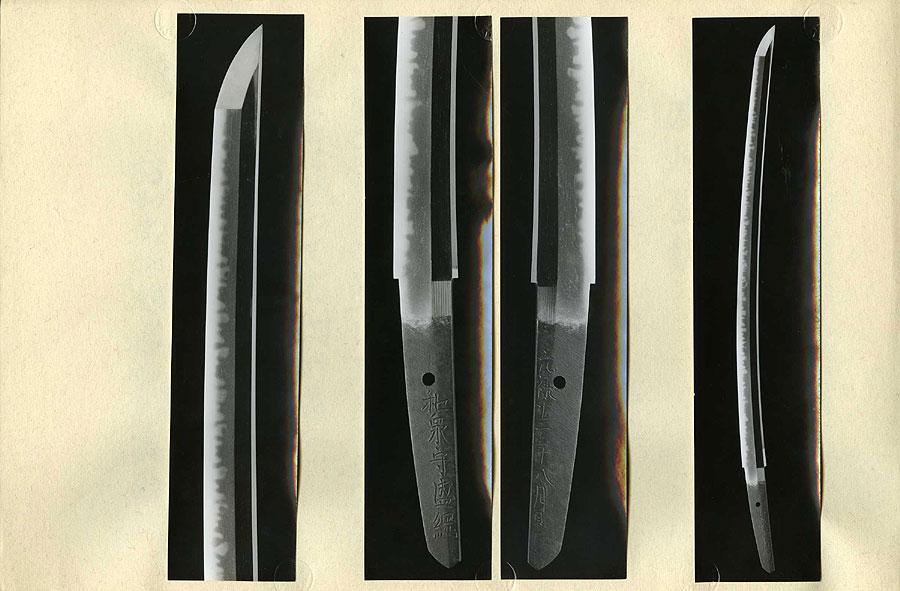 日本刀  和泉守盛綱(刀身2)