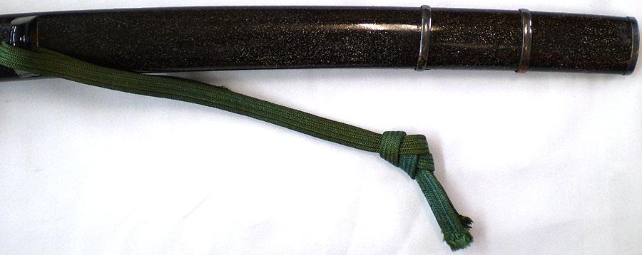 日本刀  新々刀海部(刀身2)