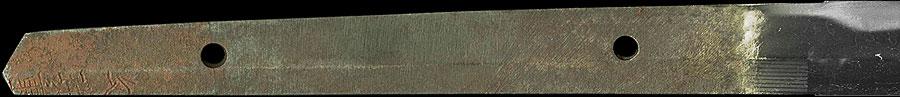 日本刀  文殊重(重国)(刀身1)