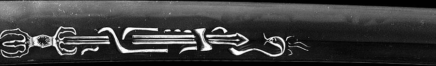 日本刀  南都住金房隼人丞正真作(蜂須賀家伝来 徳島県重要文化財)(刀身1)