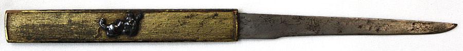 日本刀  三条吉則(刀身1)