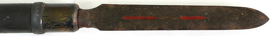 日本刀  文殊包重作(刀身3)