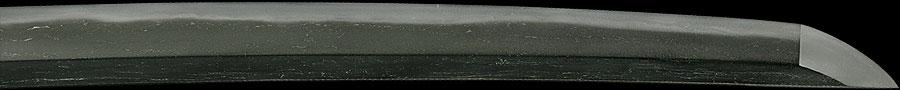 日本刀  行光(千手院)(刀身3)