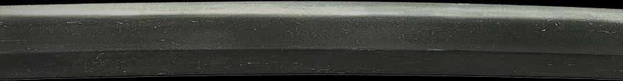 日本刀  備州長船家助(刀身1)