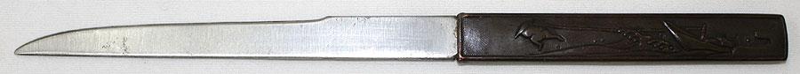 日本刀  伯耆国延秀2(刀身1)