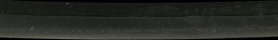 日本刀  小反(備前南北朝期長巻直造)(刀身1)