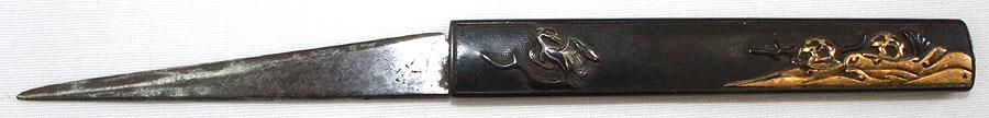 日本刀  文殊重貞作(刀身1)