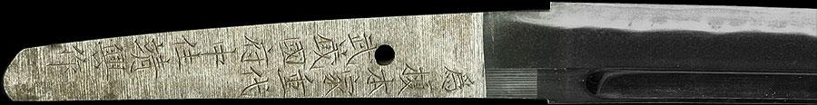 日本刀  靖国刀匠 武蔵国府中住靖興作(刀身1)