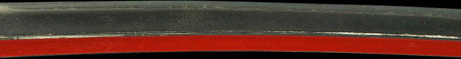 日本刀  豊後国行平作(刀身1)