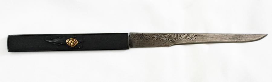 日本刀  包勝(大和手掻派)(刀身1)