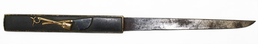 日本刀  和州住長末郡包永(刀身1)