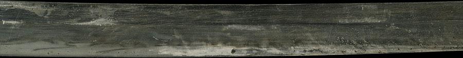 日本刀 正幸(刻印)