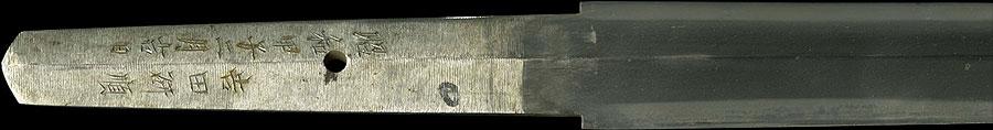 日本刀  越国魚津住康光(刀身3)