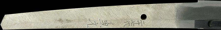 日本刀  二十七代兼元(刀身3)