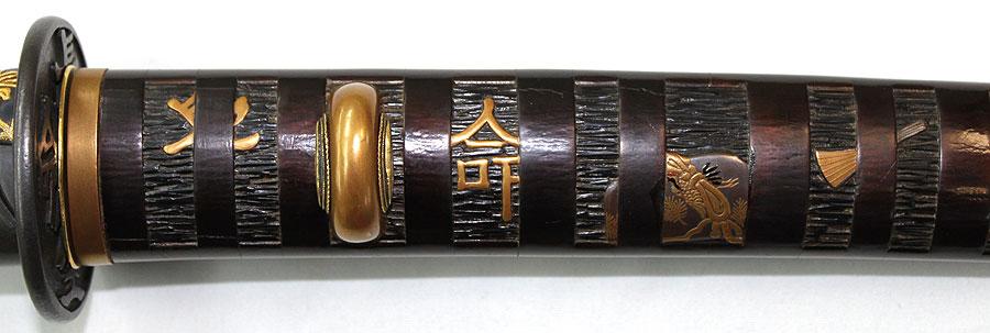 日本刀  景光(刀身3)