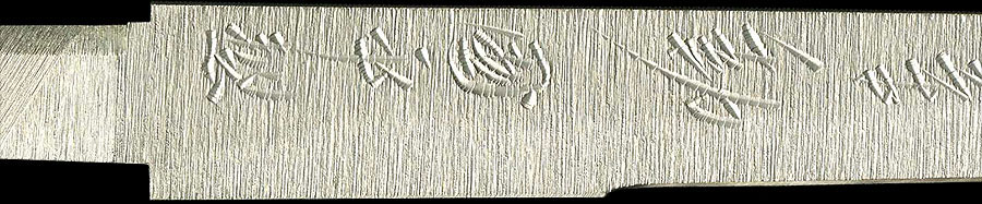 日本刀  国平製(大小刀)(刀身3)