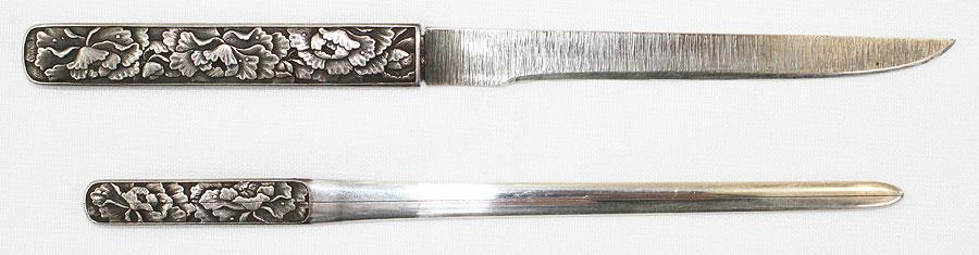 日本刀  月山(刀身3)
