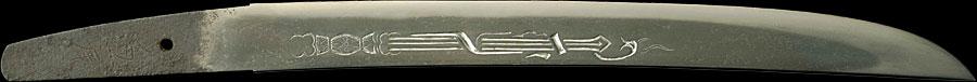 日本刀  兼岸(全体1)