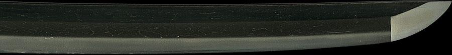 日本刀  包清(手掻・時代永享室町前期)(刀身3)