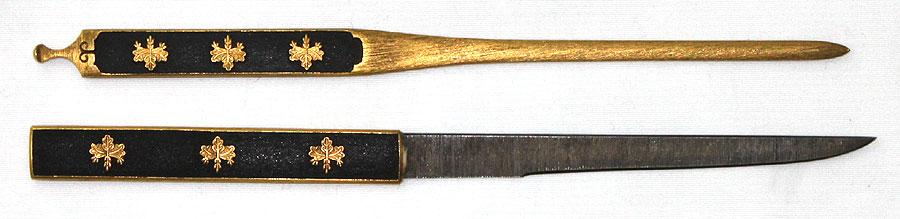 日本刀 伝武州江戸越前康継(初代)