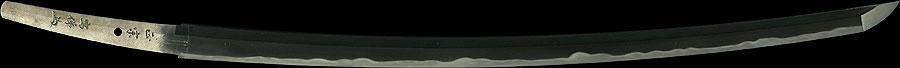 日本刀  正宗 写俤 花押し(高橋貞次) 人間国宝(昭和32年指定)(全体2)