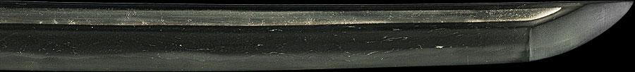 日本刀  伝越前関(刀身3)