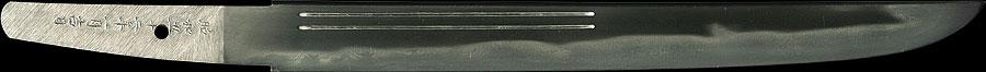 日本刀  和州三輪山狭河之上月山源貞一彫同(花押) 人間国宝(全体2)