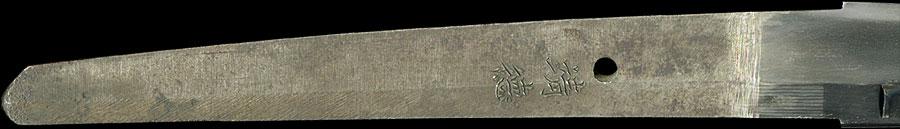 日本刀 靖国刀 靖徳(太刀銘)(昭和天皇陸軍軍刀同時作)